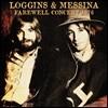 Loggins & Messina (로긴스 앤 메시나) - Farewell Concert 1976