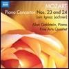 Fine Arts Quartet 모차르트: 피아노 협주곡 23, 24번 [현악 4중주, 5중주 연주반]