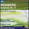 Vladimir Lande 바인베르크: 교향곡 13번 Op.115, 세레나데 Op.27-4 (Weinberg: Symphony No.13, Serenade for Orchestra) 블라디미르 란데