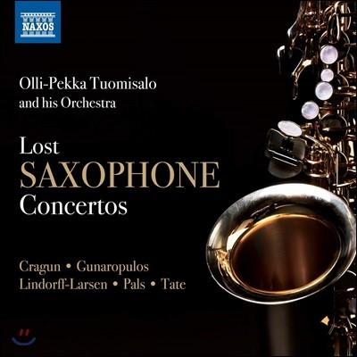 Olli-Pekka Tuomisalo 잊혀진 색소폰 협주곡 모음집 (Lost Saxophone Concertos) 올리-페카 투오미살로