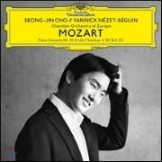 조성진 - 모차르트: 피아노 협주곡 20번, 피아노 소나타 3번 12번 (Mozart: Piano Concerto K.466, Sonata K.281, 332) [스탠더드 버전]