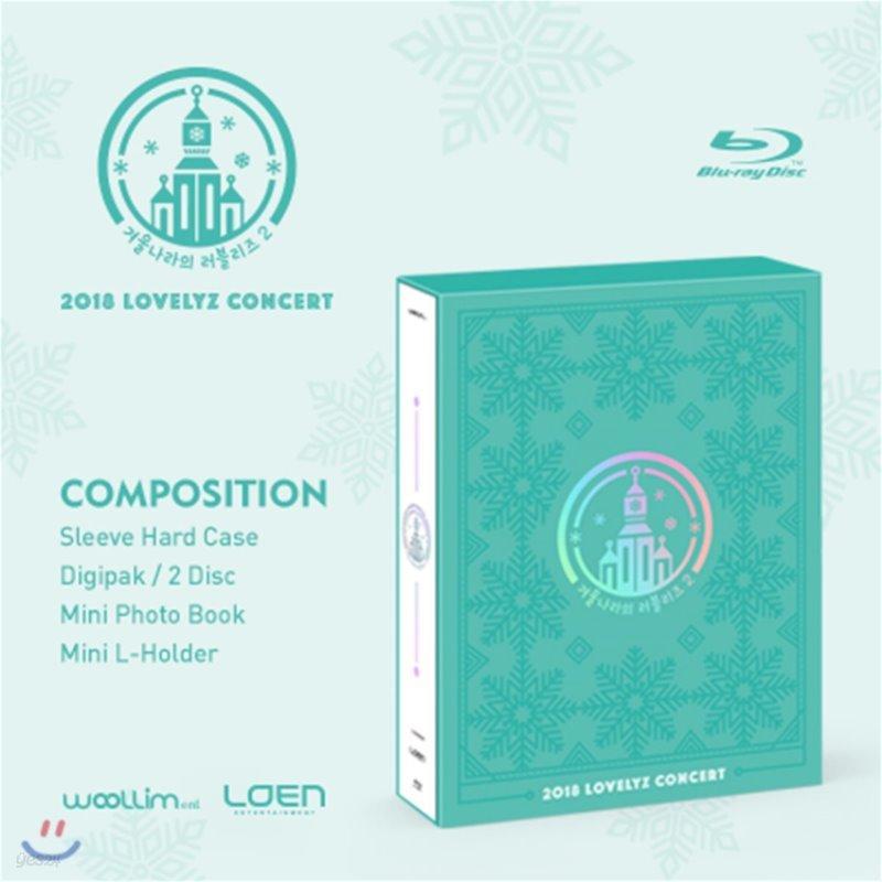 러블리즈 (Lovelyz) - 2018 LOVELYZ Concert 겨울나라의 러블리즈2 Blu-ray