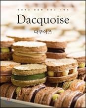 다쿠아즈 Dacquoise