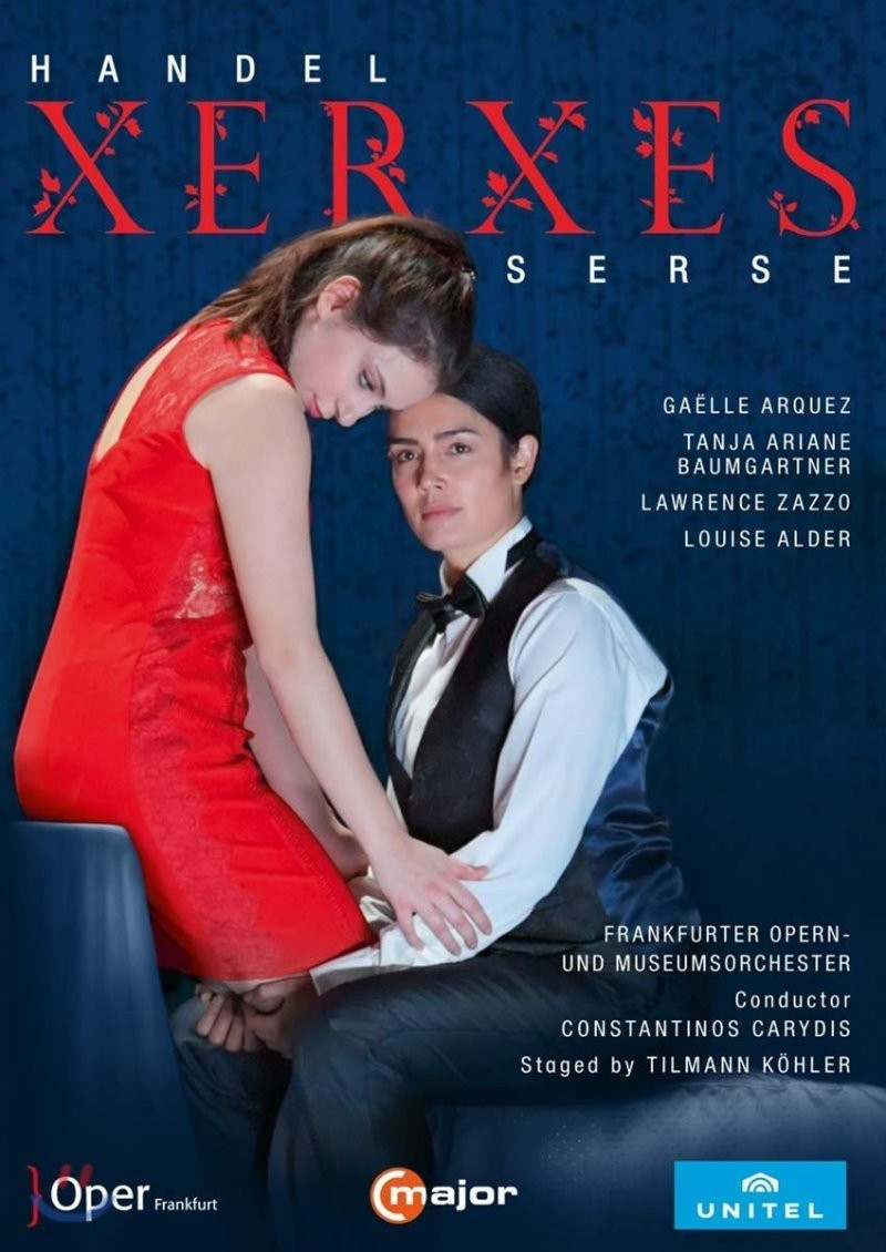 Gaelle Arquez 헨델: 오페라 '세르세' (Handel: Xerxes) 가엘르 아르퀘즈 [2DVD]