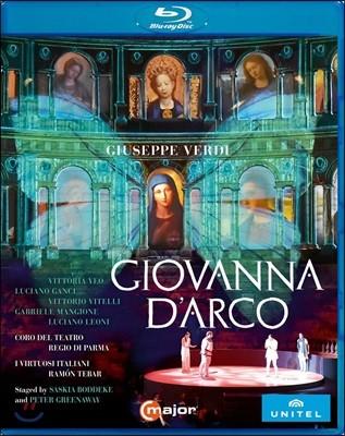 여지원 / Luciano Ganci 베르디: 오페라 '조반나 다르코' (Verdi: Giovanna D'Arco)