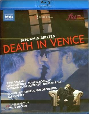 Alejo Perez 벤자민 브리튼: 오페라 '베니스에서의 죽음' (Britten: Death In Venice) 알레호 페레즈