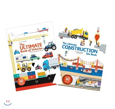 The Ultimate Book of Vehicles & Construction Site 2권 세트
