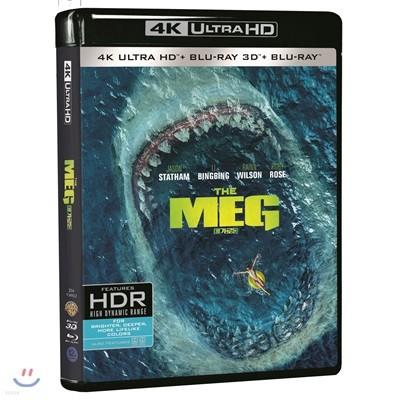 메가로돈 (3Disc 4K UHD+2D+3D 초도한정) : 블루레이
