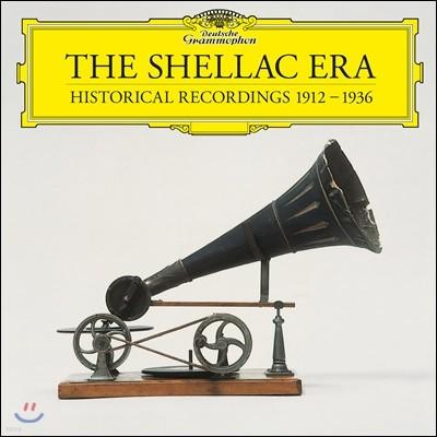 셸락 시대 - 1912~1936년 히스토릭 녹음 모음집 (The Shella Era - Historical Recordings 1912-1936) [LP]