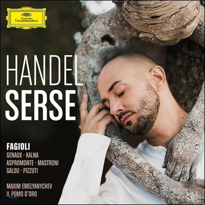 Franco Fagioli 헨델: 오페라 '세르세' (Handel: Serse) 프랑코 파지올리