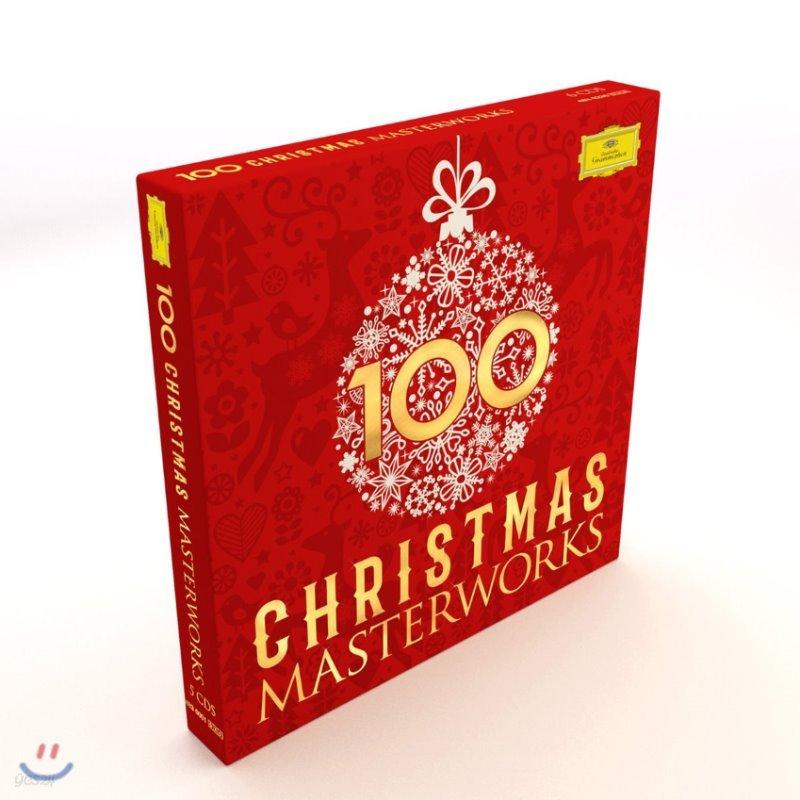 크리스마스 음악 걸작선 100 (100 Christmas Masterworks)
