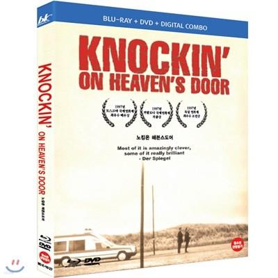 노킹 온 헤븐스 도어 (BD+DVD 콤보팩)