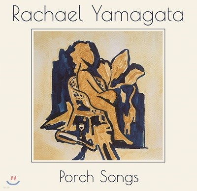 Rachael Yamagata (레이첼 야마가타) - Porch Songs [EP]