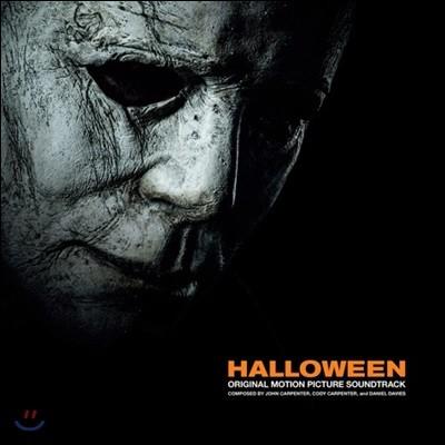 할로윈 영화음악 [발매 40주년 기념반] (Halloween OST by John Carpenter) [LP]