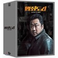 범죄도시 (1Disc Special Boxset Limited Edition) : 블루레이