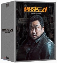 범죄도시 (1Disc Special Boxset Limited Edition) : 블루레이