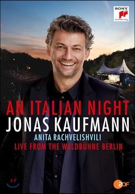 Jonas Kaufmann 이탈리아의 밤 (An Italian Night) 요나스 카우프만