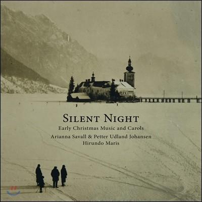 Arianna Savall 북유럽과 지중해 지방의 초기 크리스마스 음악 [고음악] (Silent Night - Early Christmas Music and Carols)