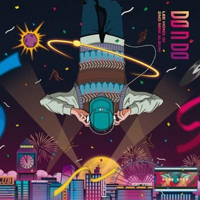 이홍기 - 미니앨범 2집 : DO n DO