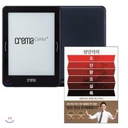 예스24 크레마 카르타 플러스(crema carta+) + 설민석의 조선왕조실록 eBook 세트