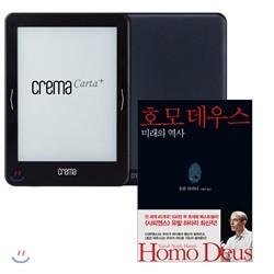 예스24 크레마 카르타 플러스(crema carta+) + 호모데우스 eBook 세트