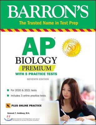AP Biology Premium: With 5 Practice Tests