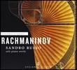 Sandro Russo 라흐마니노프: 피아노 소나타 1번, 코렐리 주제에 의한 변주곡 등 (Rachmaninov: Solo Pianoo Works) 산드로 로소