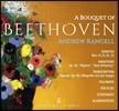 Andrew Rangell 베토벤: 피아노 소나타 15번 `전원`, 14번 `월광`, 18번 `사냥`, 22번, 엘리제를 위하여 (A Bouquet Of Beethoven)