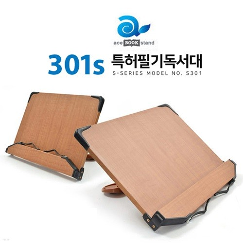 에이스 독서대 특허필기독서대 301S 310x220 ACE Stand