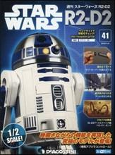 (예약도서)STAR WARS R2-D2 2018年11月6日號