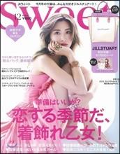 (예약도서)Sweet(スウィ-ト) 2018年12月號