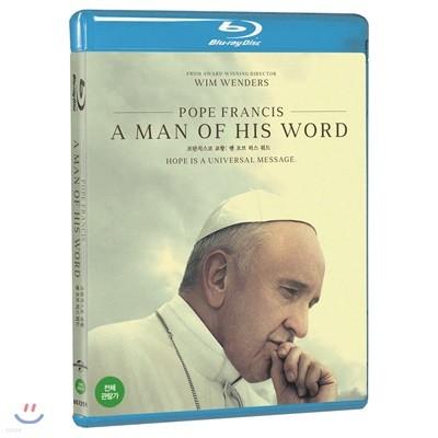 프란치스코 교황:맨 오브 히스 워드 (1Disc) : 블루레이