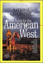 National Geographic USA (월간) : 2018년 11월