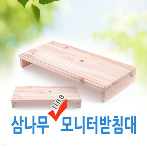 에이스 독서대 삼나무 원목 라인 모니터받침대 530x250x74 ACE Stand