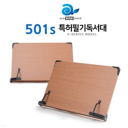 에이스 독서대 특허필기독서대 501S 410x270 ACE Stand