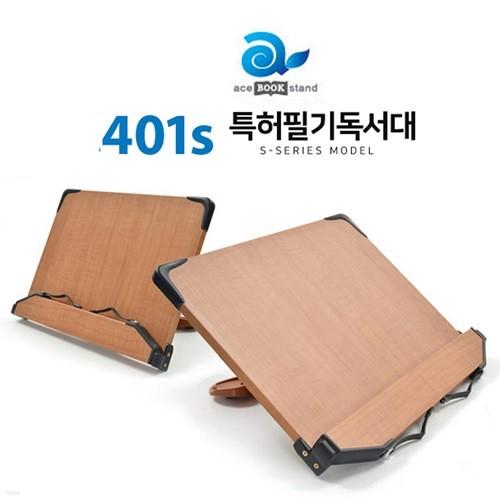 에이스 독서대 특허필기독서대 401S 350x240 ACE Stand