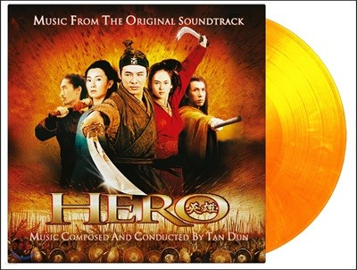 영웅: 천하의 시작 영화음악 (Hero OST by Tan Dun) [옐로우 & 오렌지 믹스 컬러 2LP]