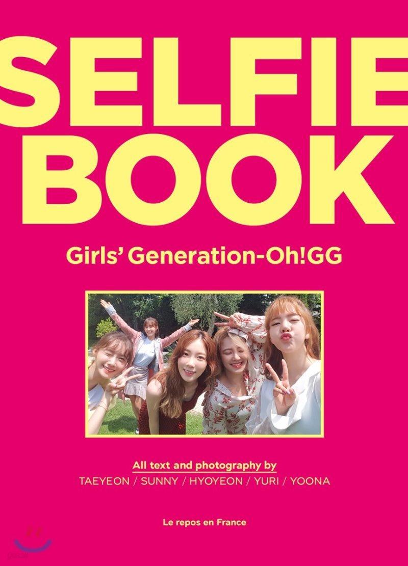 소녀시대-오!지지 (소녀시대-Oh!GG) - 소녀시대-Oh!GG 셀피북 (Selfie Book : Girls' Generation-Oh!GG)