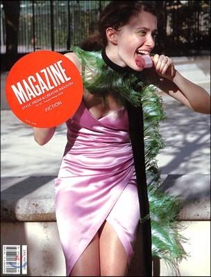 """""""Magazine"""" (반간지) : 2018년 No.31"""