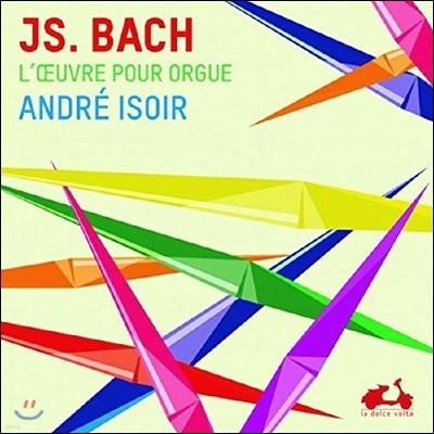 Andre Isoir 바흐: 오르간 작품 전곡 (Bach: Organ Works) 앙드레 이즈와르 [17CD]