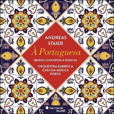 Andreas Staier '포르투갈풍의' - 이베리아의 협주곡과 소나타집 (A Portuguesa - Iberian Concertos & Sonatas) 안드레아스 슈타이어