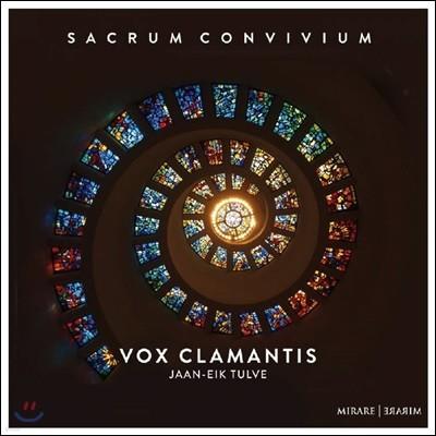 Vox Clamantis 그레고리오 성가 합창곡집 '오 거룩한 잔치여' (Sacrum Convivium) 복스 클라만티스