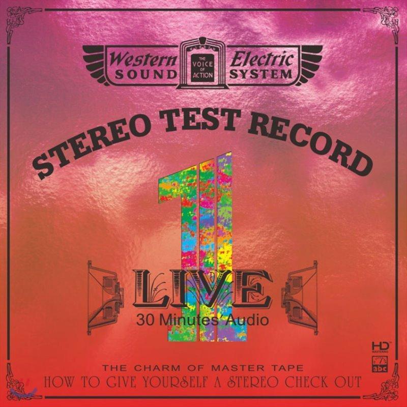 팝 & 재즈 & 클래식 고음질 음악 모음집 (Western Electric Sound : Live 1 - 30 Minutes' Audio Test CD)