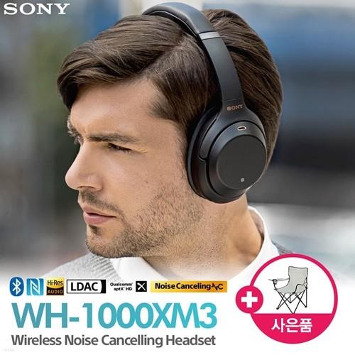 소니 WH-1000XM3 블루투스 헤드폰/헤드셋/이어셋/이어폰/노이즈캔슬링/스마트폰