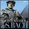 Otto Klemperer 바흐: 종교 음악 모음집 (Bach: The Reformation)
