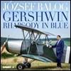 Jozsef Balog 거슈윈: 랩소디 인 블루 [피아노 연주집] (Gershwin: Rhapsody in Blue)