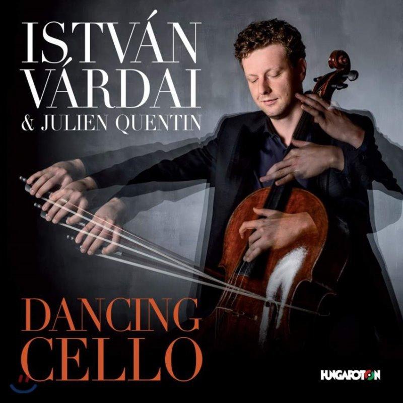 Istvan Vardai 이슈트반 바르다이 첼로 연주집 (Dancing Cello)