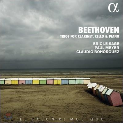 Eric Le Sage / Paul Meyer 베토벤: 클라리넷, 첼로, 피아노를 위한 삼중주 - 에릭 르 사쥬 / 폴 메이어