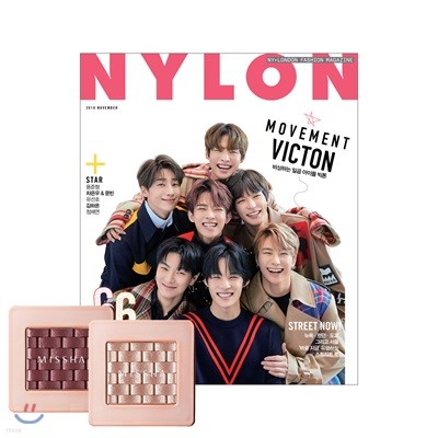 나일론 NYLON (여성월간) : 11월 [2018년]
