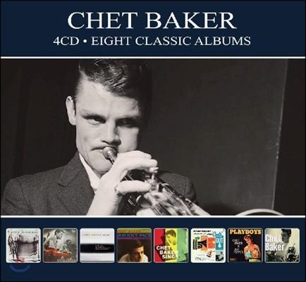 Chet Baker (쳇 베이커) - 8 Classic Albums